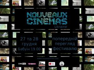 Affiche NC Kiev 2010